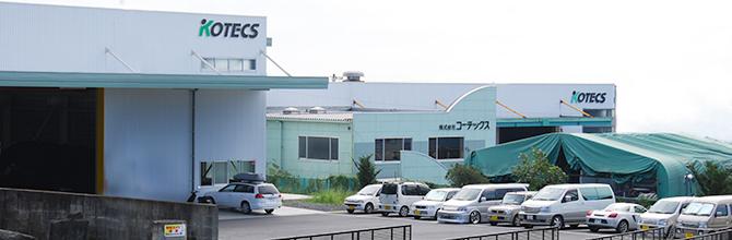 前橋工場外観 class=